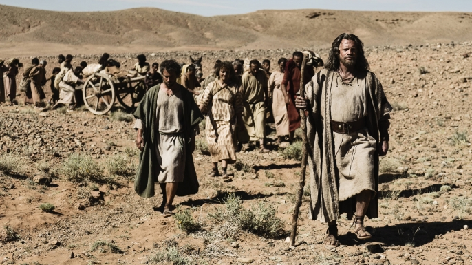Bible_Exodus_37880447-E
